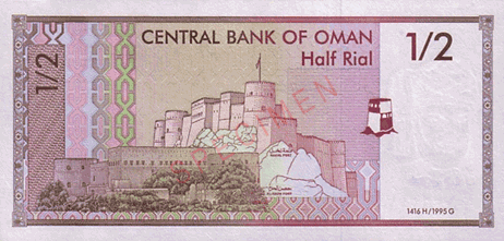 tiền tệ oman